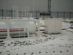 RUSSIA-ONLYONEUNIT-lpg-plant-200-Kg